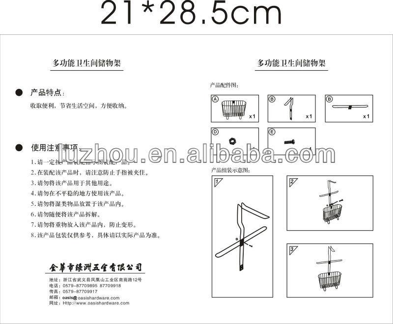 bathroom tissuerack Napkin holder Toilet Bathroom Tissue Paper Towel Holder Suction Toilet Paper Holder