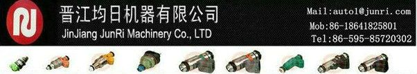Renault Clio 1.2 fuel injectors\8200603801 Spridare - Renault Clio -01 7700874112