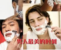 удобная и практичная - нержавеющая сталь - бритвы и удаления волос - бритвы