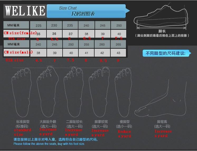 Мужские кроссовки 2014New 1159 ZY-1159