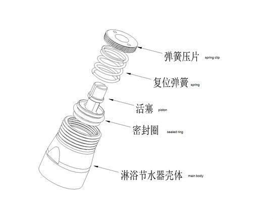 New designw water flow regulator chrome aerator save water