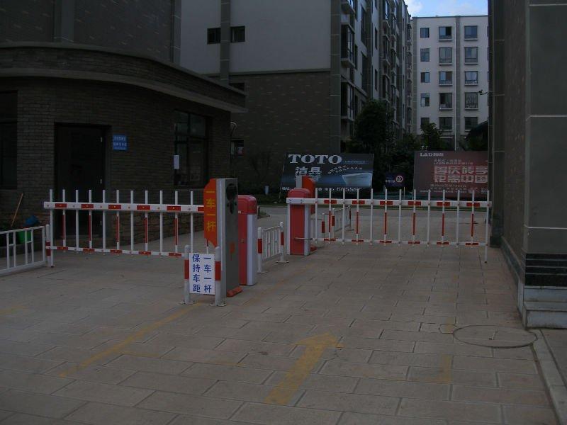 blue smart card car parking solution