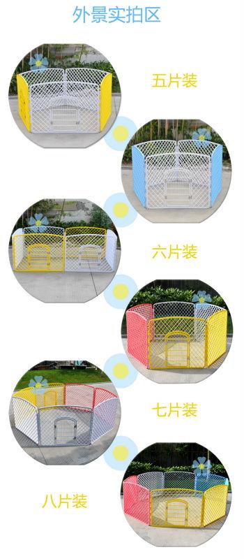 pet dog fence .jpg
