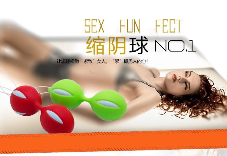 Интимная игрушка Smartball