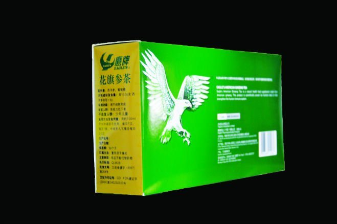 box packaging printing