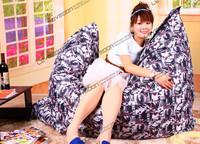 Садовый диван 140 * 180 beanbag beanbag BB108-6-117B
