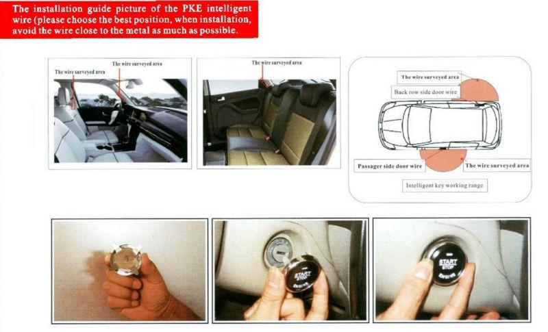 Пке запуска двигателя кнопка