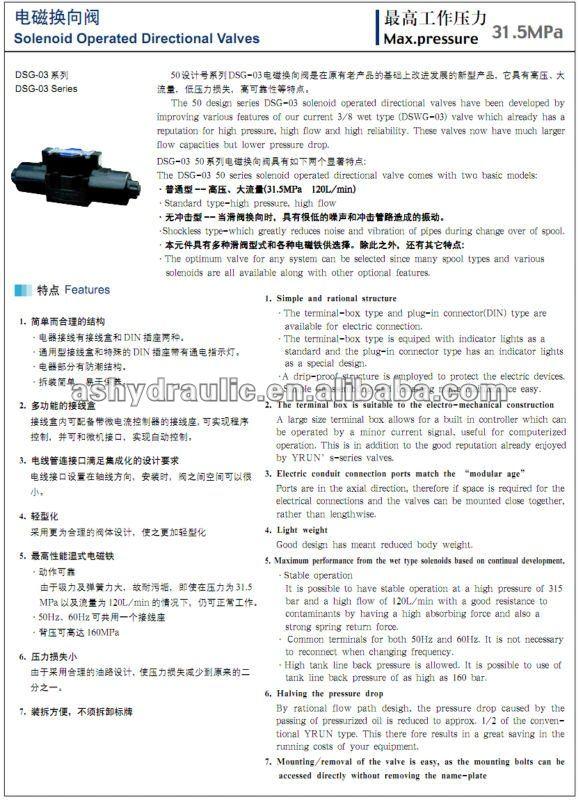 Yuken DSG of DSG-01,DSG-02,DSG-03 hydraulic solenoid directional valve