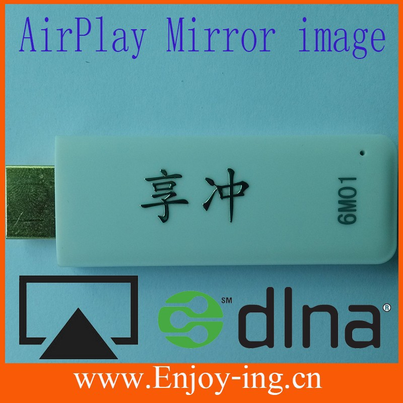 AirPlay mirror image iDongle6