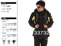 Мужской пуховик 2013 men's outdoor sports jacket super large size 8XL - 5XL, autumn / winter warm cotton brand ski / hiking jacket