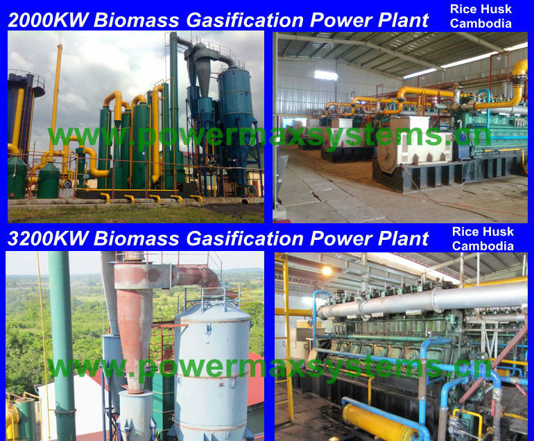 Bagasse gasifier power generation system