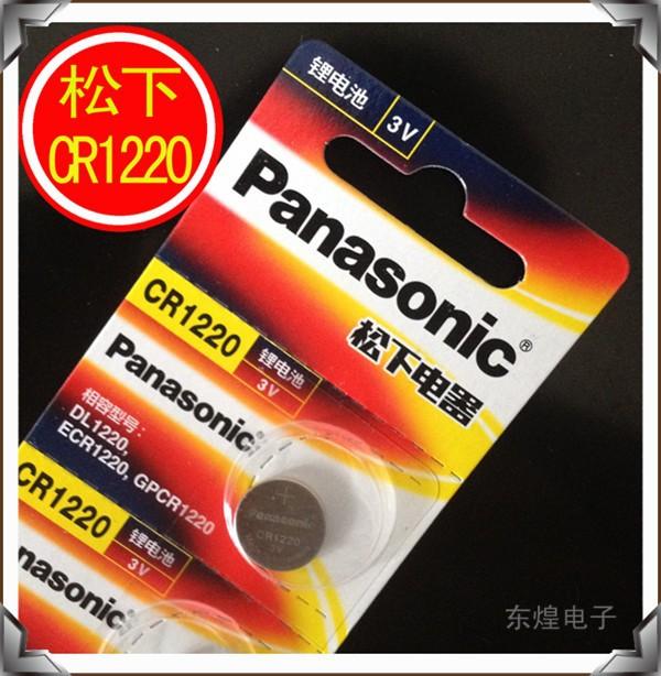 10pcs/lot розничные новый длительный cr1220 смотреть автомобиль кнопку дистанционного монета клеток литий 3v батареи 1220 Японии бренд оригинал 100%