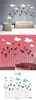 Стикеры для стен And Retail Home Garden Wall Decor Sticker Decoration Vinyl Removeable Art Mural Home decor b-07