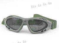 Защитные очки CS