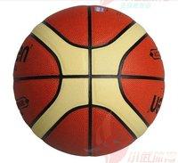 Товары для занятий баскетболом Molten Size7 , Baksebtlal GW5 6 7