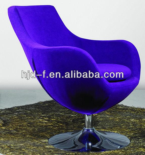 Giratoria moderna sillas sillas para la sala de estar for Sillas para la sala