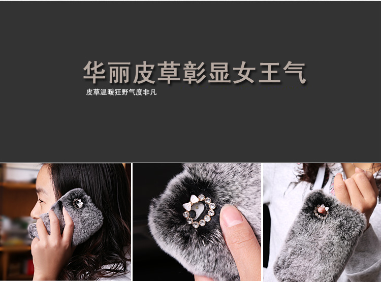 Warm Hairy Rex Rabbit Fur Phone Case for iPhone5 5S