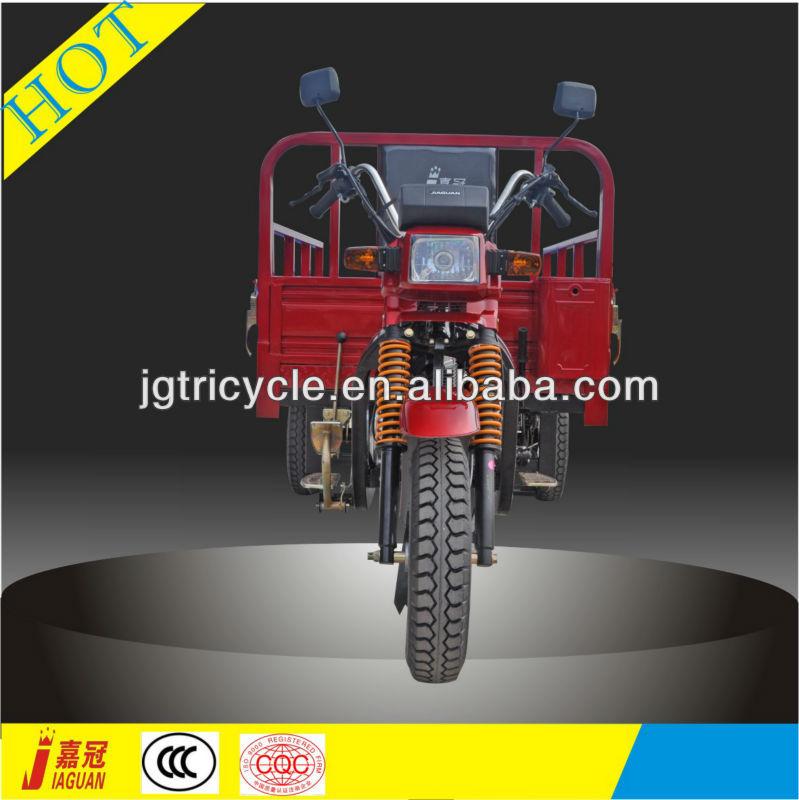 150cc petrol power air cooling three wheel motorcycle