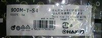 Промышленная машина Hakko 100 /lot 900 m/t/s4 , 900M-T-S4