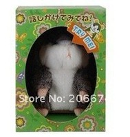 latest style Human Voice Imitating Hamster Toy (Grey)  free shipping