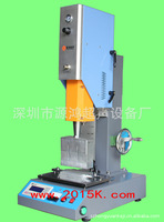 Пластиковый сварочный аппарат The large domestic professional manufacturers, is machine Supplying ultrasonic welding machine