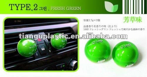 Beautiful football shape car air freshener