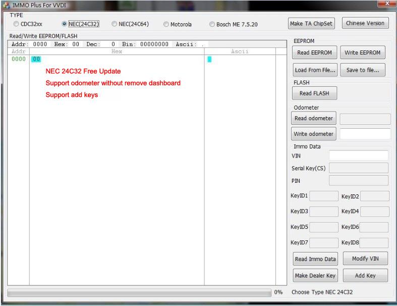 VVDI software display 1