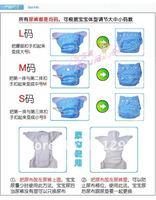 Товары для красоты и здоровья Baby cloth nappy, Reusable Washable Baby Cloth Nappies Nappy Diapers 5 diapers+10 insert baby diaper 6 color choose