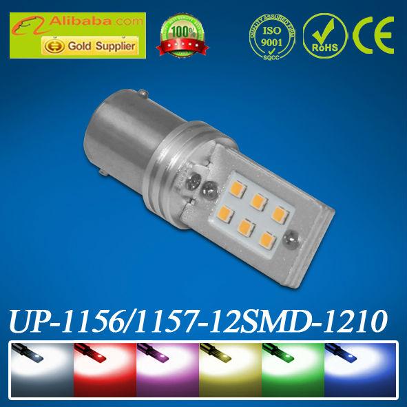 12V led car lighting 1157, P21/5W,7528,2057 5050SMD Led For Brake / Reversing / Tail / Stop / Tuning / Signal Light Bulb lamp