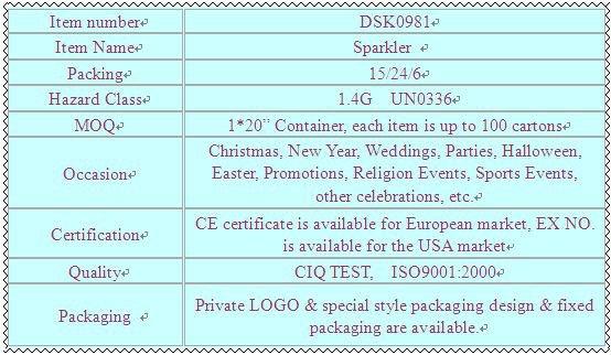 DSK0981-1.jpg