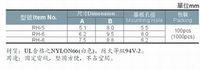Пластмасса Bosetar PCB : rh/5PCB PCB BST0257