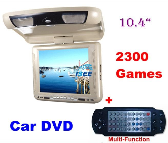 Car dvd game (1).jpg