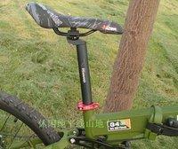 Запчасти для велосипедов 24speeds 26