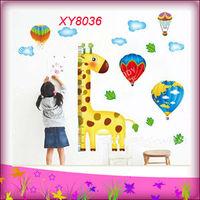 Стены стикеры  xy8063