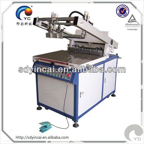 silk machine