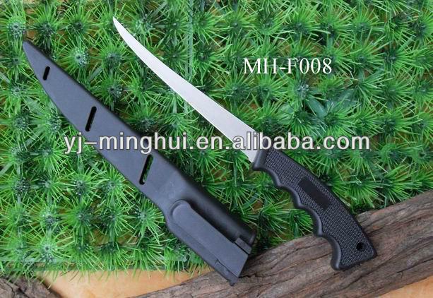 MH-F008.JPG