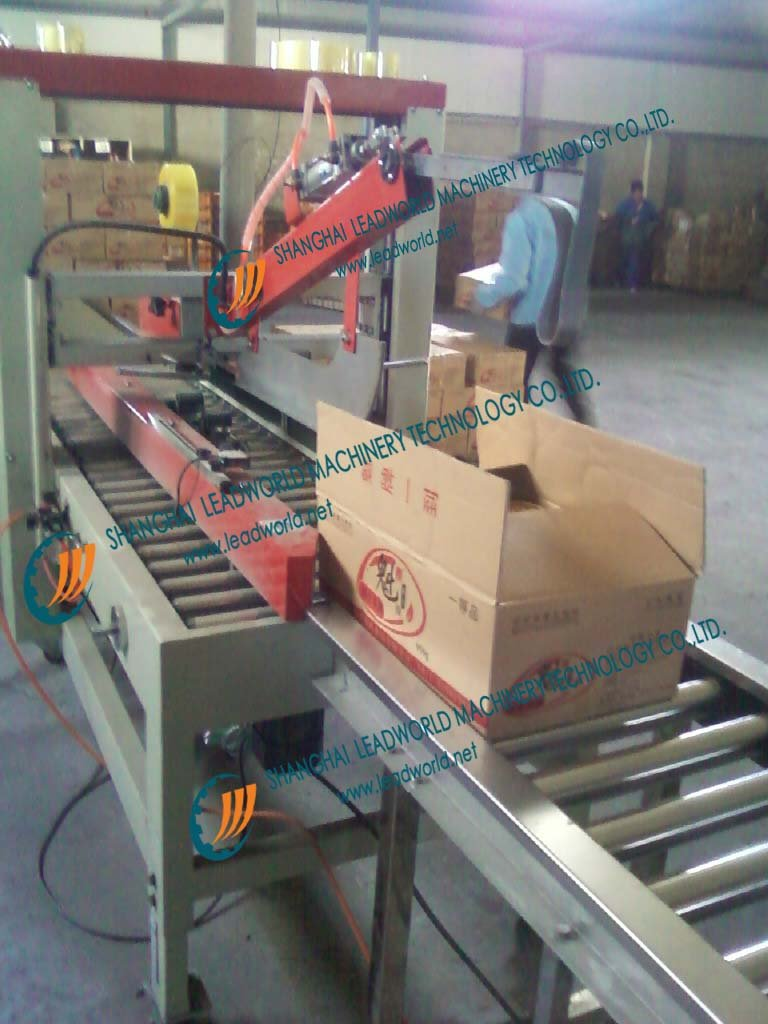 Up-Down Animate Carton Sealing Machine