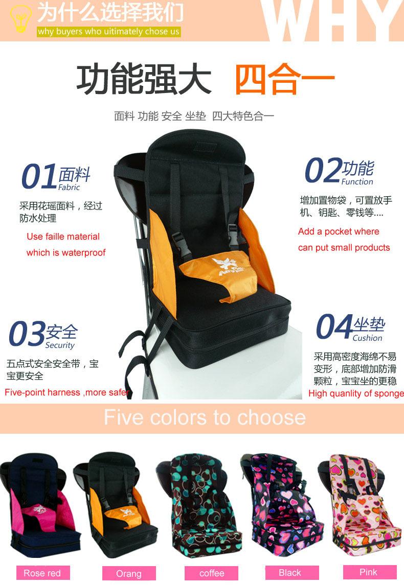 Aliexpresscom Buy Portable baby seat Toddlers High  : 992288608866 from www.aliexpress.com size 790 x 1145 jpeg 247kB