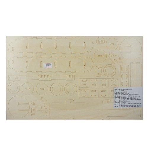 woodcraft puzzle