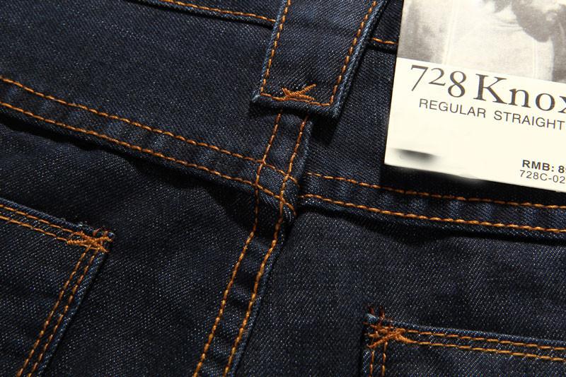 Мужские джинсы ,   DD727,