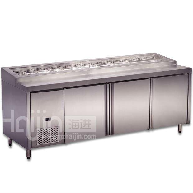 ... per pizza/refrigerato bancone della cucina/pizza frigorifero uc - 24l3