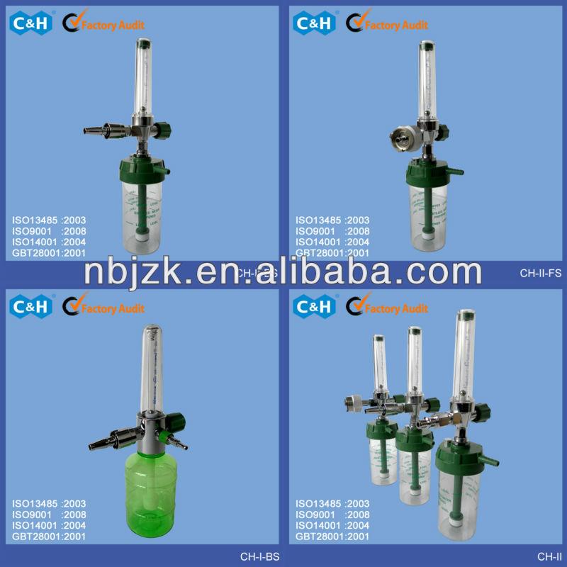 Medical Vacuum Pump System Ring Vacuum Pump System
