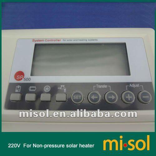 SR500 220V  3