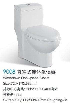 100/200/300mm wash down one piece toilet
