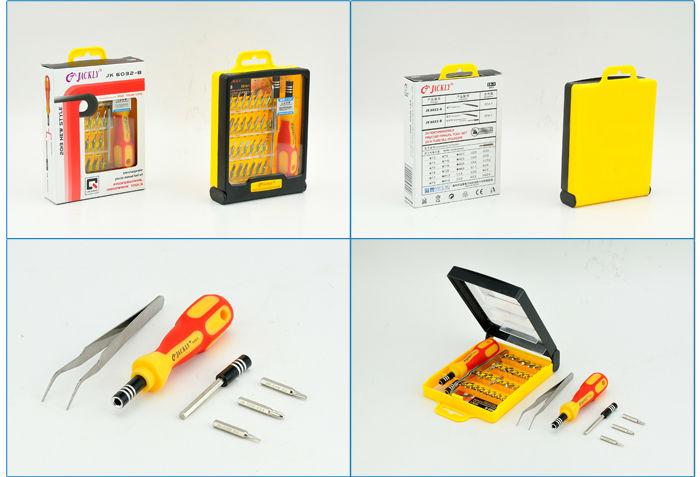 assemble disassemble tools