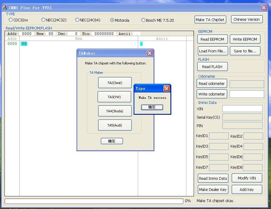 VVDI software display 5