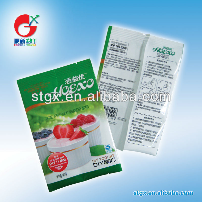 High temperature resistant plastic bags packaging(QS)