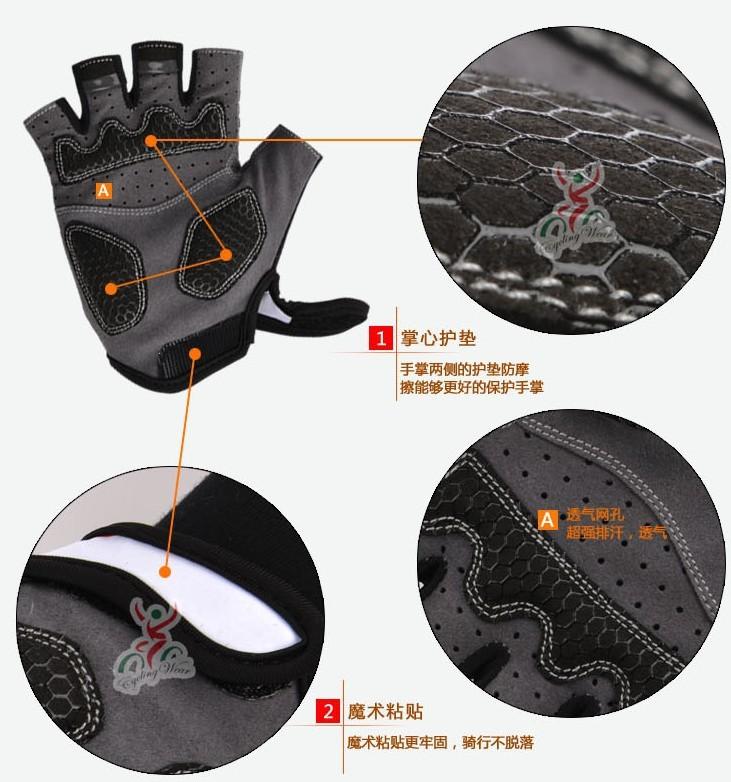 Мужские перчатки для велоспорта s/xl G-S02