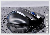 Мыши Беспроводная мышь электронной-980