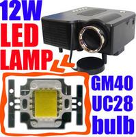 Потребительская электроника 12W LED Bulb For Mini Projector UC28 UC28+ GM40, Proyector Lamp Wick Burner Replacement, Enhance Brightness